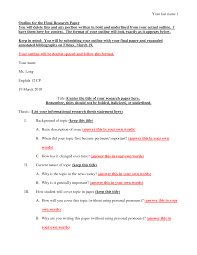 easy topics to write a research paper on diseases connected with ribosomes the cornish vegan submit a comment cancel reply
