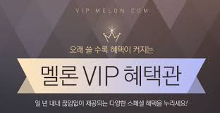 2017 8 update join melon event to get melon free streaming download
