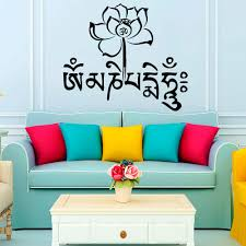 Wall Decal For Living Room Popular Indian Wall Decals Buy Cheap Indian Wall Decals Lots From