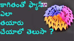 wall decoration ideas how to make paper fan craft for wall decor