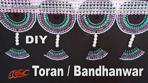 How To Hang Door Beads by Diy Toran Bandhanwar From Waste Cd Dvd How To Make Jk Arts