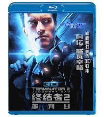 terminator 2 3d blu ray to feature new bonus content aspect