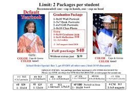 graduation packages school photography company graduation pictures