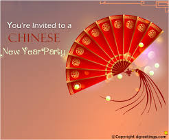 New Year Invitation Card You Are Invited Chinese New Year Invitation Cards