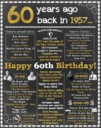 gift for a woman turning 60 1958 birthday sign 60th birthday sign back in 1958 happy 60th