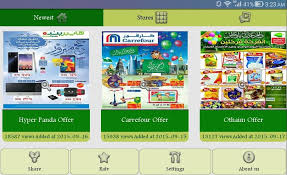 Offer For Shops by Ksa Offers Android Apps On Google Play