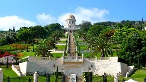 Job Resume Haifa by Onward Blog 2017