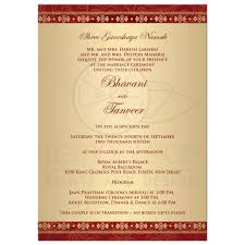 Friends Invitation Card Wordings Wedding Invitation Hindu Ganesh Red Gold Scrolls Stars