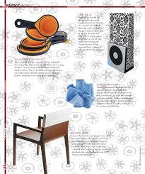 magazine design by andrea c uva at coroflot com