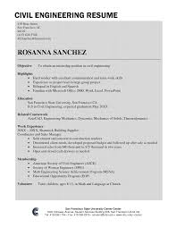 Resume Examples Pdf Engineering by Resume Example Civil Engineering Student Augustais