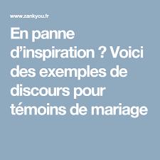 exemple discours mariage original en panne d inspiration voici des exemples de discours pour