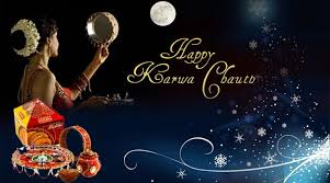 happy karwa chauth 2017 greetings wishes images whatsapp and
