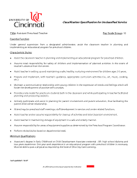 formidable sample resume for a teacher aide for sample resume for