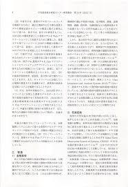 si鑒e auto groupe 1 dos タ la route 齢讃噸駕s u5 2013