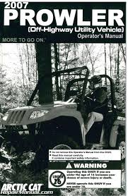 arctic cat atv service manuals online