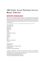 1989 honda accord workshop service manual download