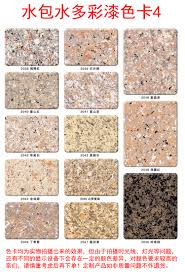 granite paint china guangdong paint paintmanufacturer toppaint