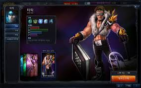 league of legends guides nerfplz lol skins