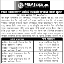 welcome prime commercial bank ltd nepal