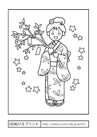 japanese cultural day coloring sheets japanese festivals