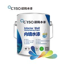 Water Based Interior Paint Interior Walls Water Based Paint Supplier And Wholesaler Price