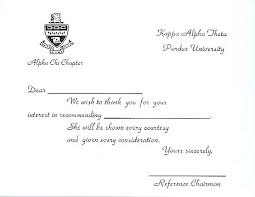 thank you letters hitecauto us