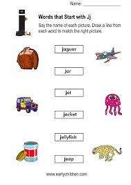 words starting with j worksheets for kindergarten