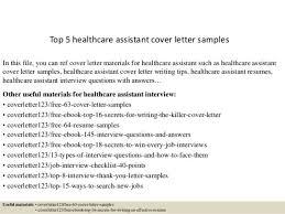 care attendant cover letter