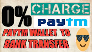 0 transfer charge
