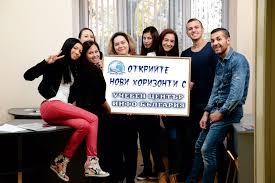 a1 bentley before lipo учебен център инфо българия езикови курсове в град варна