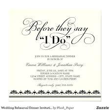 diy rehearsal dinner invitations rehersal dinner invitations 4745 and burgundy floral