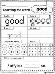 sight word of worksheet worksheets
