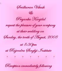 wedding invitations email email wedding invitations orionjurinform