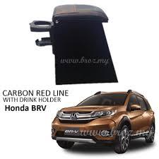honda br v carbon red line armrest with drink holder for honda brv br v