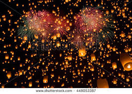 lanterns fireworks free photos thousands of sky lanterns with fireworks flying