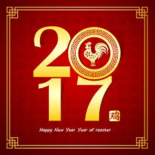 electronic new year cards time electronic co ltd ups power inverter avr battery
