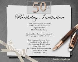 50th birthday party invitation wording stephenanuno com