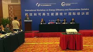 national bureau of statistics iea and china national bureau of statistics hold workshop