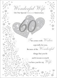60th wedding anniversary wishes 60 wedding anniversary quotes wedding ideas
