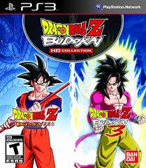 dragon ball budokai hd collection box shot playstation 3