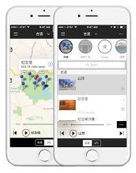 Map My Walk App Home Tour Buddy Apps