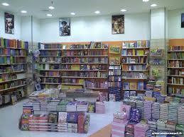 arredo librerie arredamento per libreria 盪 progettazione e realizzazione