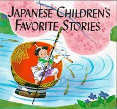 japanese children s favorite stories by florence sakade