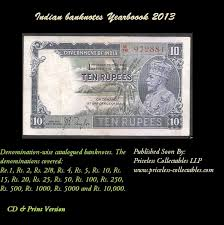 banknote yearbook indian banknotes yearbook 2013 soon will be published by priceless