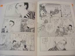 anne frank manga u2013 a wednesday special aimee weinstein tokyo writer