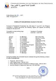 consulate non working holidays for 2018
