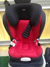siege romer kidfix between britax kidfix xp sict and britax kidfix sl sict car seat