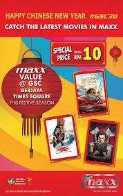 gsc berjaya times square rm10 ticket price promotion jan feb 2017