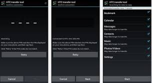 htc transfer tool apk news tips tutorials about tips for mobiles