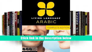 free download living language arabic complete edition living